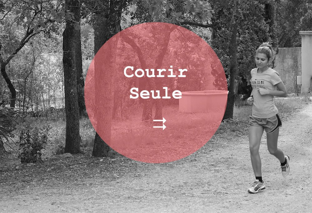 Running   Courir Seule Quand On est Une Fille  34 - Anne   Dubndidu 835f46087f9