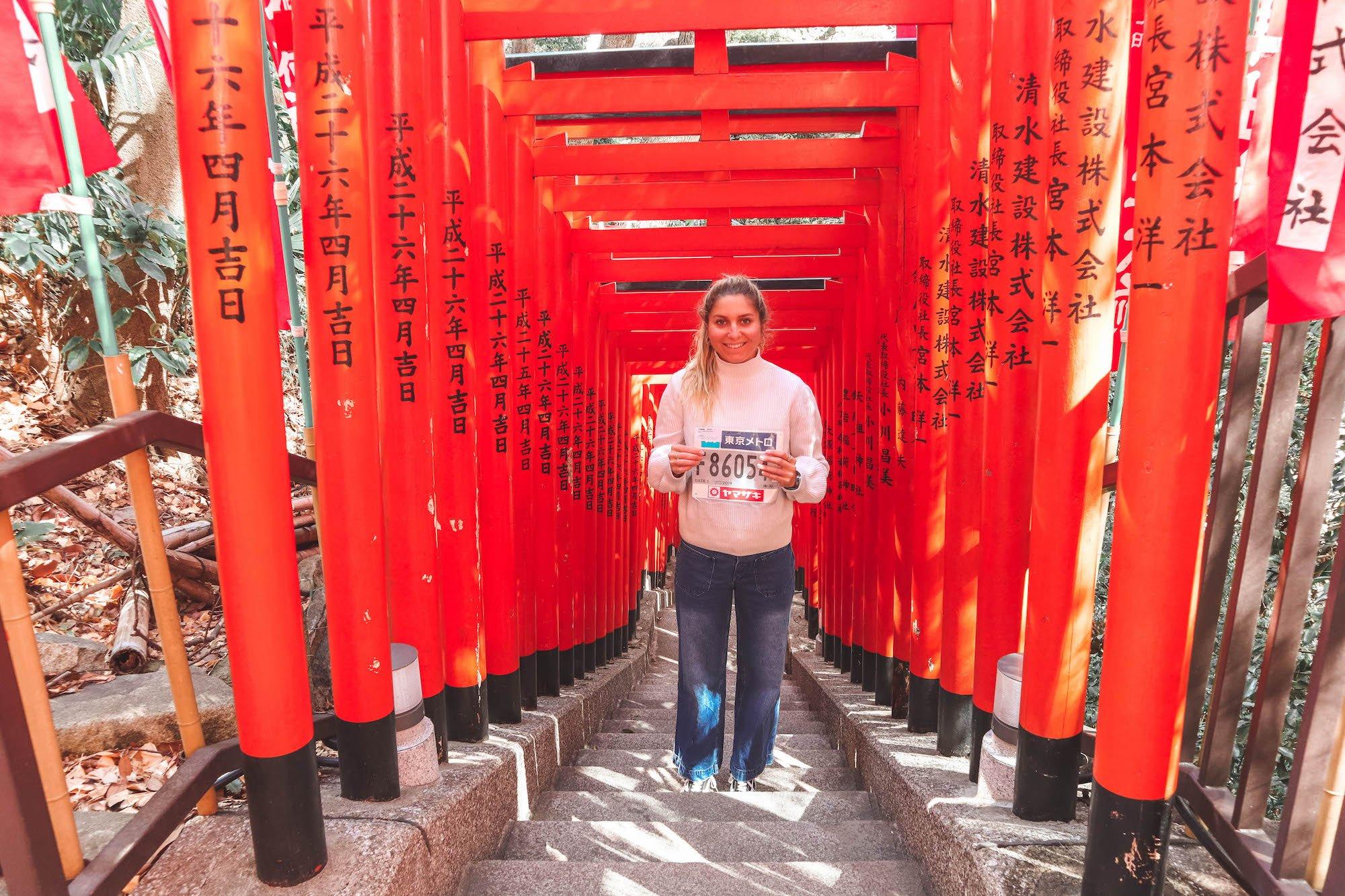 Compte-rendu: Marathon de Tokyo 2019